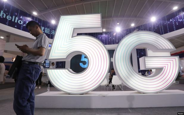 Nokia: subasta 5G en Brasil podría ser la más grande del mundo 1