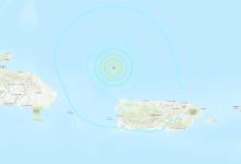 Photo of Terremoto magnitud 6.0 sacude Puerto Rico y Caribe