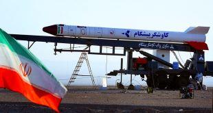 EE.UU. sanciona a agencia espacial iraní por misiles 5