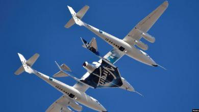 Investigadores de la Fuerza Aérea italiana volarán en Virgin Galactic 2