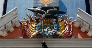Comisión del Senado de Bolivia aprueba proyecto ley para elecciones 16