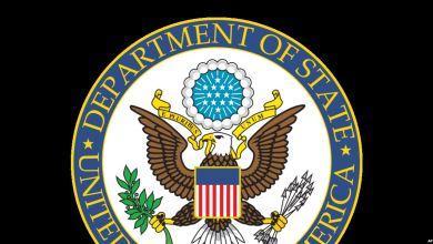 Departamento de Estado de EE.UU. ordena salida de Bolivia de personal no esencial del gobierno 5