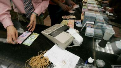 Parlamento venezolano: inflación acumulada a octubre es de 4000% 5