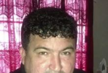 Photo of Periodista de Honduras asesinado al salir del canal donde trabajaba