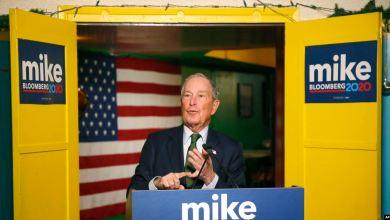 ¿Quién es Michael Bloomberg? 3