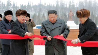 Corea del Norte: EE.UU. seleccionará 'regalo de Navidad' 2