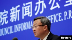 El viceministro de Comercio de China, Wang Shouwen, anunció el acuerdo en una conferencia de prensa en Beijing.