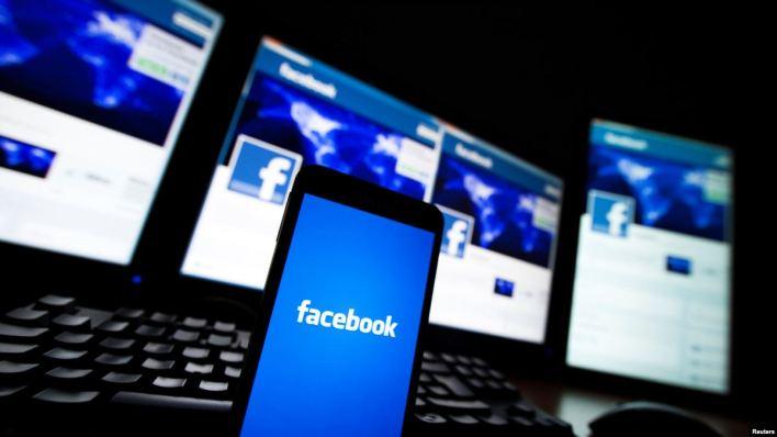 Facebook permitirá transferencias de imágenes y videos a Google Photos 4