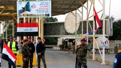 Irak: Milicia proiraní promete vengar ataques de EEUU 4