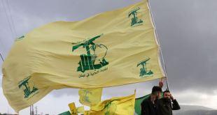 Analistas: La desaparición de Hezbolá en Latinoamérica es imposible por ahora 3
