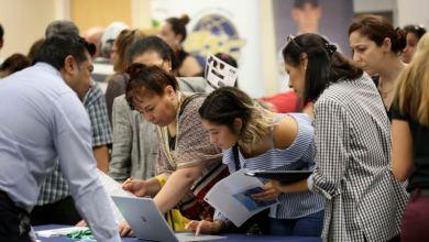 EEUU: Empresas añadieron más de 200 mil empleos en diciembre 5