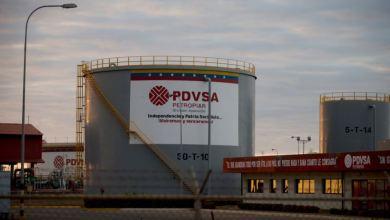 Empresario de Florida condenado por fraude vinculado con PDVSA 1