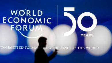 Photo of FMI revisa a la baja proyecciones de crecimiento en America Latina y el mundo