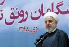 Photo of Irán anuncia detenciones por el derribo del avión ucraniano
