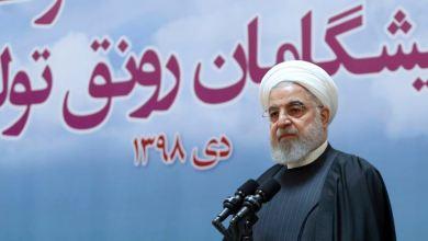 Irán anuncia detenciones por el derribo del avión ucraniano 2