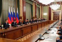 Medvedev: gobierno ruso renuncia para dar espacio a cambios constitucionales 4
