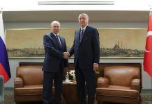 Rusia busca llenar vacíos dejados por EE.UU. en Oriente Medio 4