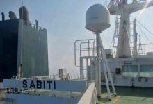 EE.UU. sanciona a China y Sudáfrica por negociar con petroquímicos de Irán 8