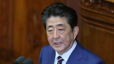 """Japón promete """"pasos sin precedentes"""" para proteger economía, insta a cooperación global 5"""