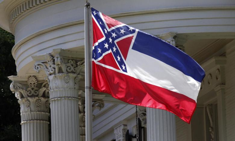 Bandera de Mississippi será rediseñada