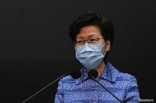 Hong Kong Chief Executive Carrie Lam speaks during a news conference in Hong Kong, China May 26, 2020. REUTERS/Tyrone Siu