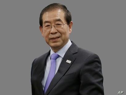 Alcalde de Seúl es encontrado muerto tras búsqueda policial 1