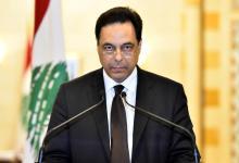 Photo of Gobierno de Líbano renuncia debido a la crisis provocada tras explosiones