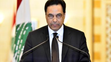 Gobierno de Líbano renuncia debido a la crisis provocada tras explosiones 3