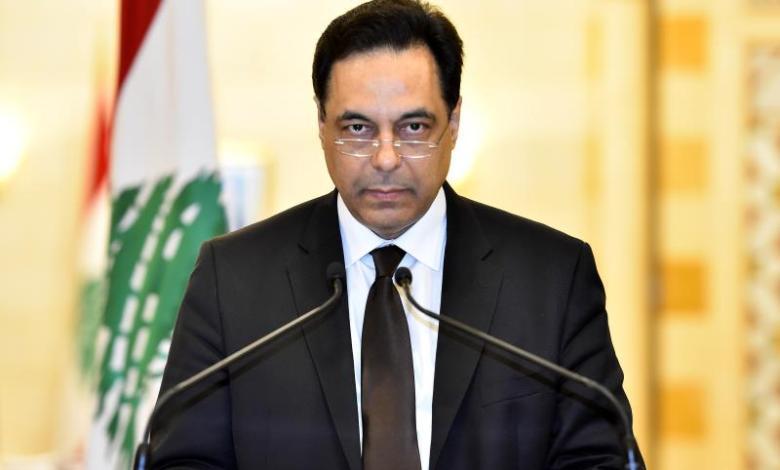 Gobierno de Líbano renuncia debido a la crisis provocada tras explosiones 1