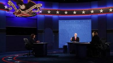 Debate vicepresidencial