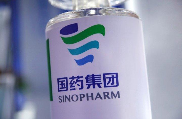 Vacuna de Sinopharm contra el coronavirus tiene una eficacia del 79% 1