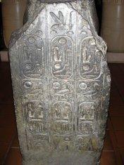 Egipto en el Museo Vaticano 1