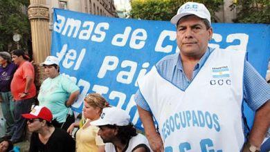 """Photo of Hoy: La CCC marchará contra la """"discriminación"""" de sus integrantes"""