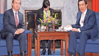 Photo of El cordial pueblo taiwanés: Su sistema político