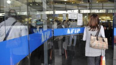Photo of Nuevo Servicio: Puesta En Marcha De La AFIP En Ramos Mejía