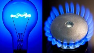 Photo of Anuncio:Confirman las subas de tarifas de gas y luz