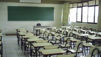 Photo of Educación:Hoy no habrá clases en La Matanza