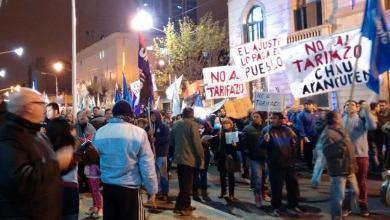 "Photo of Manifestación nacional:Organizan un segundo ""ruidazo"" en contra del tarifazo"