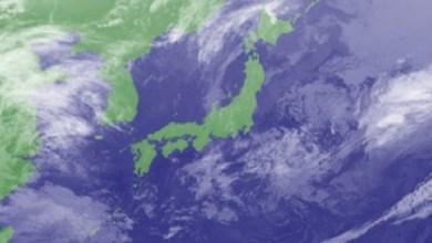 Photo of Japón: Terremoto de 5,6 grados de magnitud