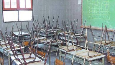 Photo of Continúa el paro de docentes bonaerenses