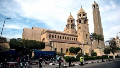 Photo of La Catedral Copta del Cairo se engalana