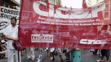 Photo of Hospitales bonaerenses: Continúan los paros y el plan de una carpa sanitaria
