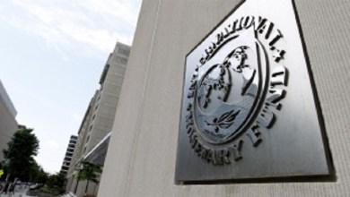 Photo of El FMI pidió acabar con la incertidumbre política en Cataluña