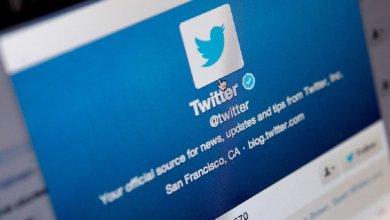 Photo of Tecnología: Como desbloquear tu cuenta en twitter