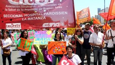 Photo of Cobertura Universal de Salud