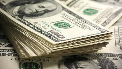 Photo of El dólar comenzó el año con una caída
