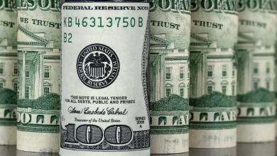 Photo of Por decisión del BCRA, el dólar subió y cerró a $19,33
