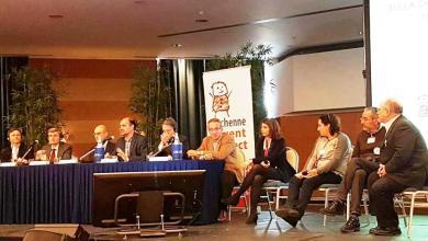 Photo of 16° Conferencia Internacional sobre distrofia muscular Duchenne y Becker en Italia
