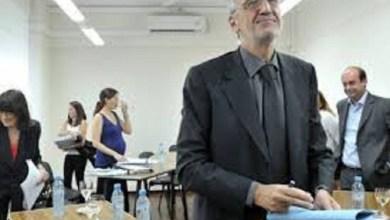 Photo of Sobreseimiento encubierto