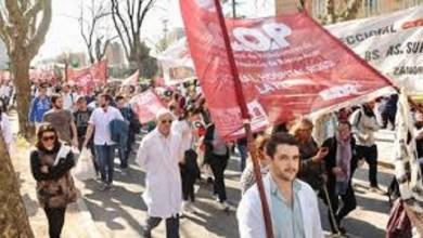 Photo of Médicos de la provincia de Buenos Aires realizan un paro